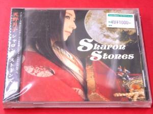 CD 天野月子 Sharon Stones | ハードオフ西尾店