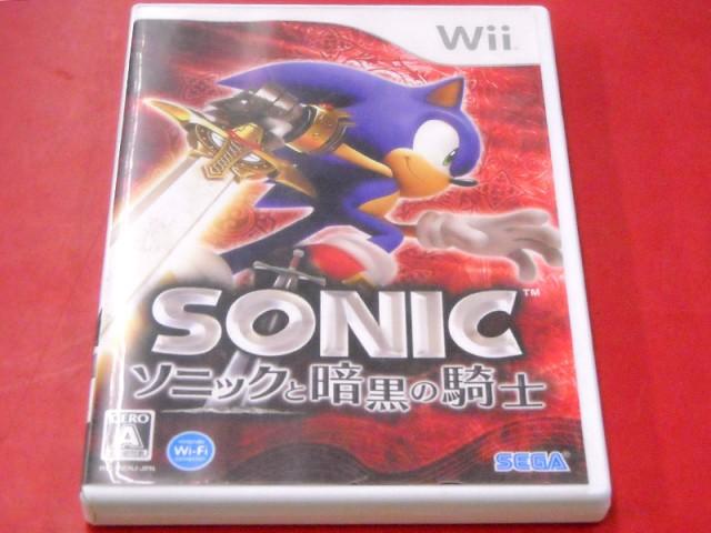 Wii SONIC ソニックと暗黒の騎士 | ハードオフ西尾店