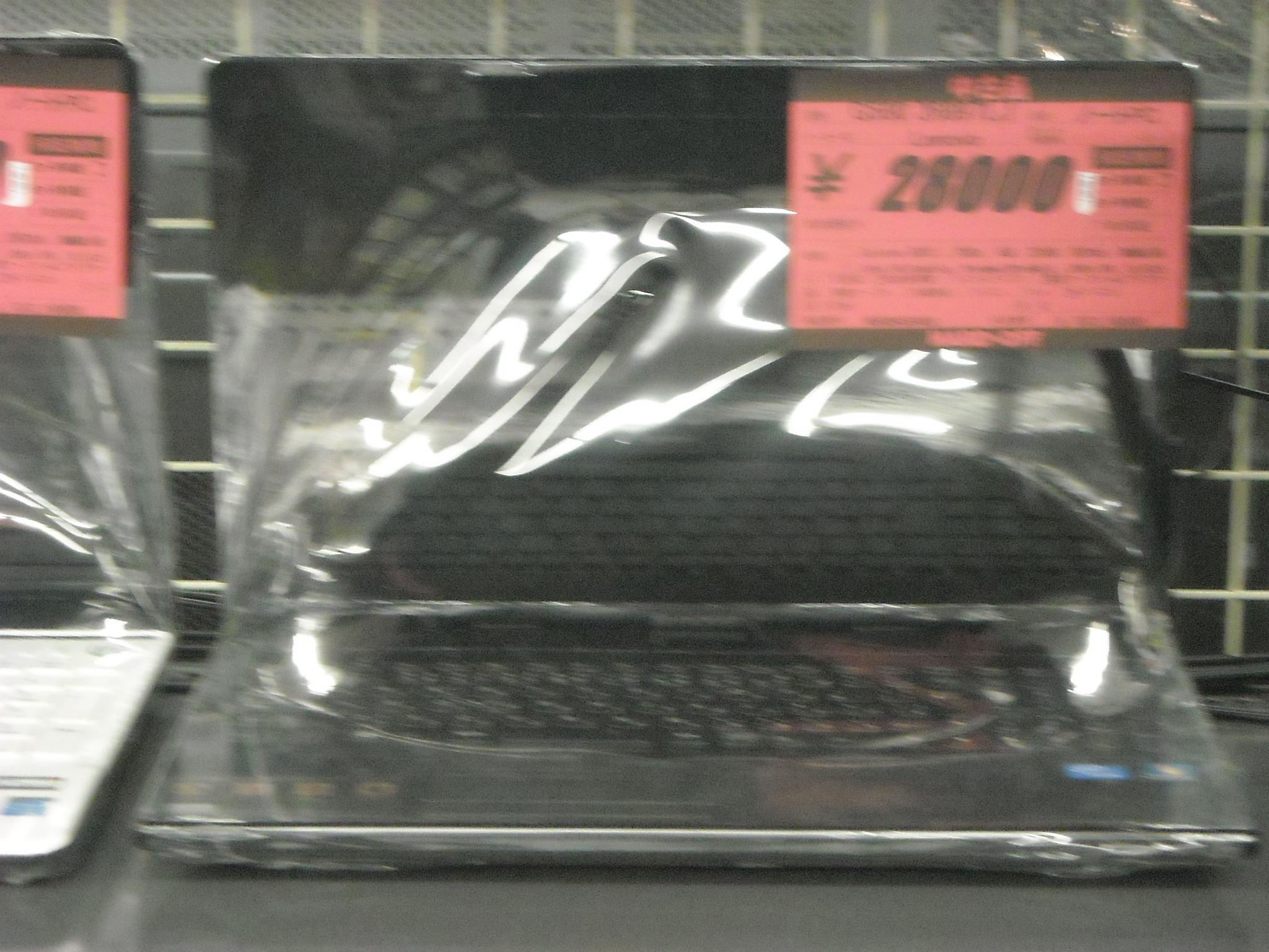Lenovo G580 26897LJ ノートパソコン  ハードオフ西尾店