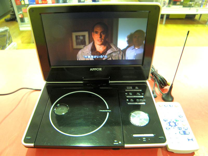 FUZE ポータブルDVDプレーヤー PDV903i   ハードオフ安城店