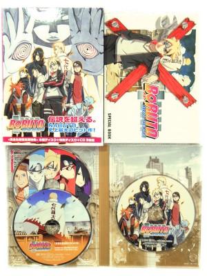 DVD BORUTO -NARUTO THE MOVIE- 生産限定版 | ハードオフ安城店
