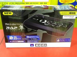 PS3/PS4 リアルアーケードPro.V サイレント隼 | ハードオフ安城店