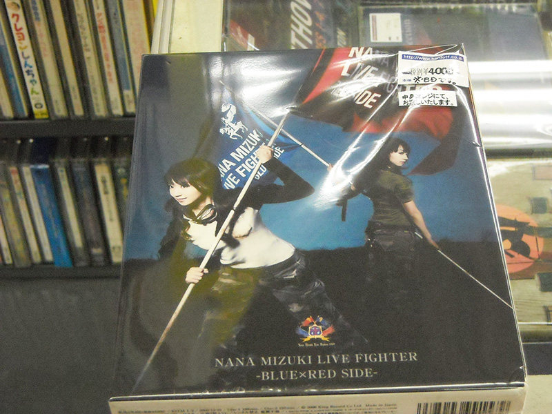 NANA MIZUKI LIVE FIGHTER -BLUE×RED SIDE| ハードオフ西尾店