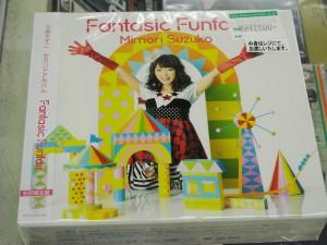 CD 三森すずこ Fantasic Funfair| ハードオフ西尾店