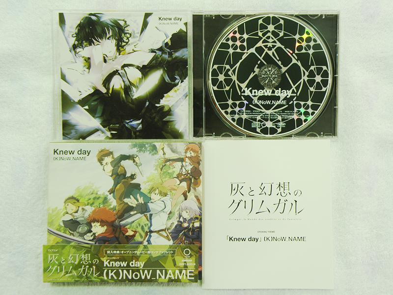 CD『灰と幻想のグリムガル』OPテーマ 「Knew day」| ハードオフ安城店