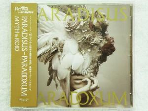 CD ARADISUS 「 Paradisus-Paradoxum 」| ハードオフ安城店