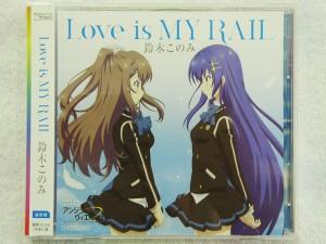 CD 鈴木このみ「 Love is MY RAIL 」| ハードオフ安城店