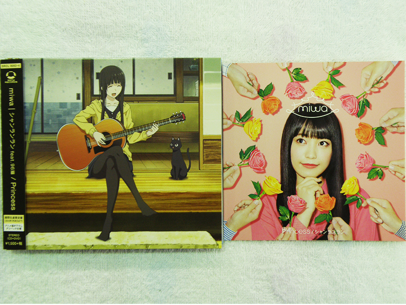 miwa Princess(期間生産限定アニメ盤)(DVD付) | ハードオフ安城店