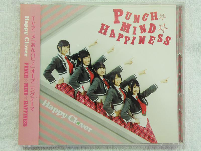 Happy Clover 「PUNCH☆MIND☆HAPPINESS」 CD+DVD| ハードオフ安城店