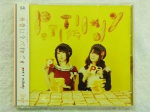 CD 水樹奈々 STARTING NOW! | ハードオフ安城店