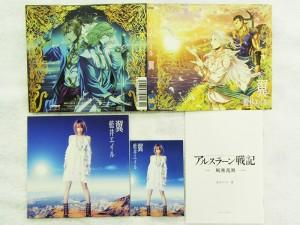CD 藍井エイル 翼(期間生産限定アニメ盤)| ハードオフ安城店
