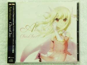 CD ChouCho  「Asterism」| ハードオフ安城店