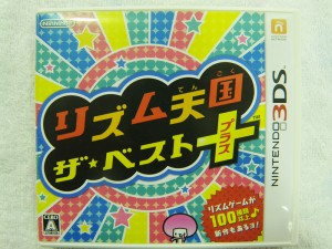 3DS  リズム天国 ザ・ベスト+| ハードオフ安城店