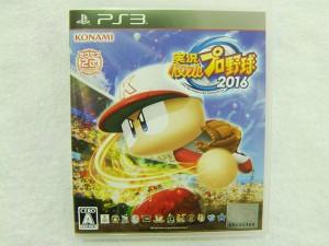 PS3 実況パワフルプロ野球2016| ハードオフ安城店
