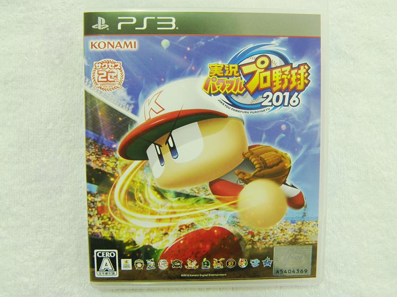 PS3 実況パワフルプロ野球2016  ハードオフ安城店