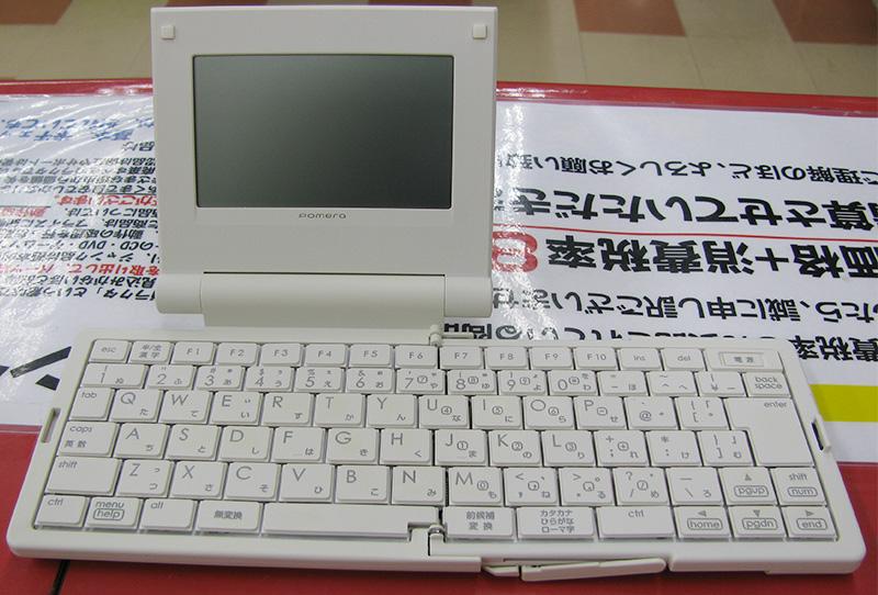 KING JIM デジタルメモ POMERA DM5  ハードオフ三河安城店