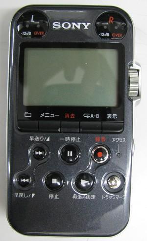 SONY リニアPCMレコーダー PCM-M10| ハードオフ三河安城店