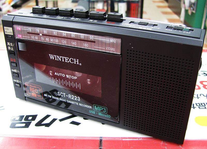 WINTECHコンパクトラジカセSCT-R223| ハードオフ三河安城店