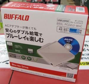 BUFFALO外付けBDドライブBRXL-PC6VU2-WHC | ハードオフ三河安城店
