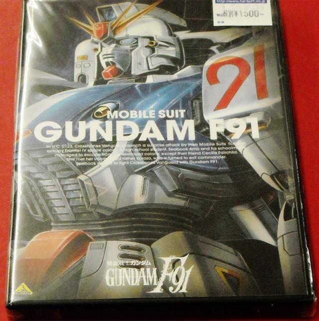 DVD バンダイビジュアル 機動戦士ガンダムF91| ハードオフ西尾店