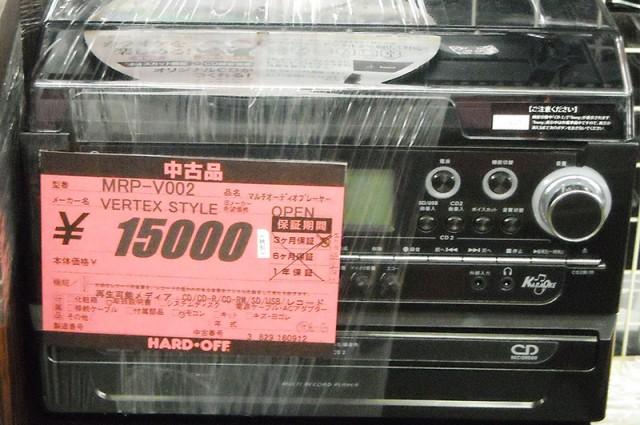 VERTEX STYLE MRP-V002 マルチオーディオプレイヤー| ハードオフ西尾店