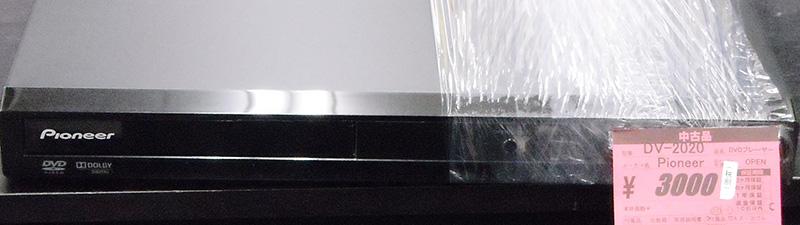 Pioneer DV-2020 DVDプレーヤー| ハードオフ西尾店