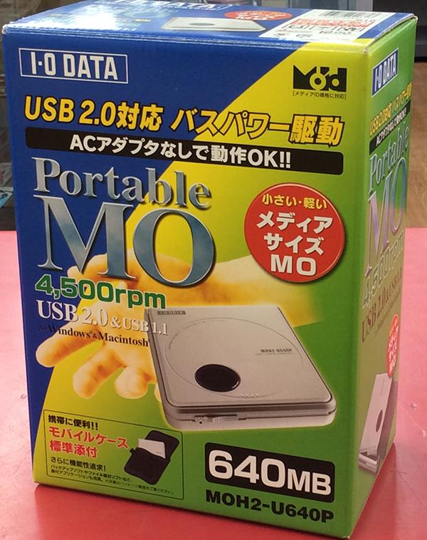I・O DATA MOドライブ MOH2-U640P| ハードオフ豊田上郷店