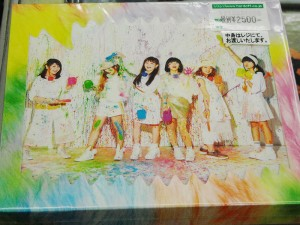 Little Glee Monster Colorful Monster| ハードオフ西尾店
