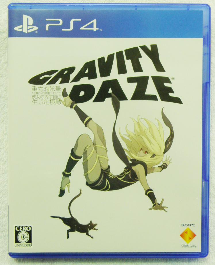 PS4 GRAVITY DAZE| ハードオフ安城店