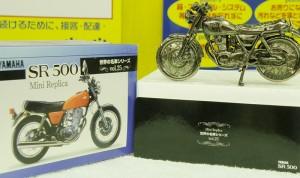 世界の名車 YAMAHA SR 500| ハードオフ安城店