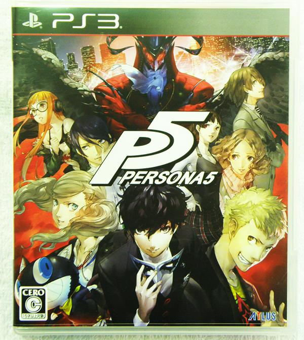 PS3 ペルソナ5| ハードオフ安城店