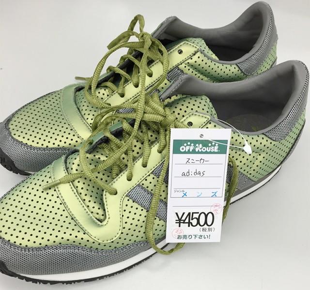 adidas ランニングシューズ| オフハウス三河安城店