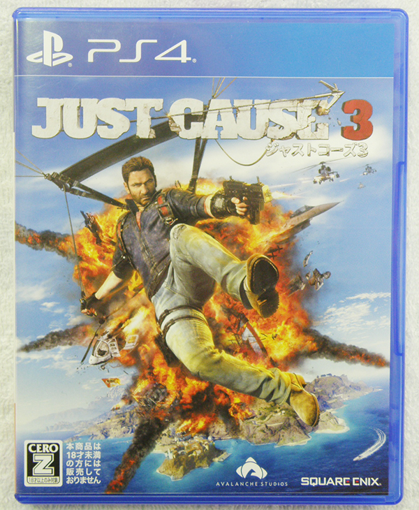 PS4 ジャストコーズ3  ハードオフ安城店