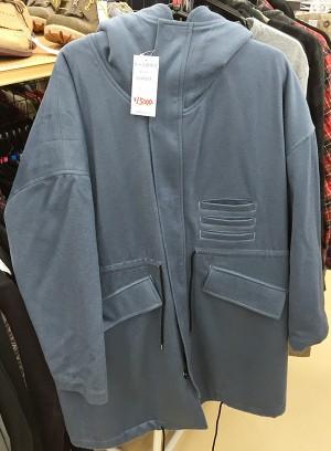 SHAREEF  メンズコート | オフハウス三河安城店