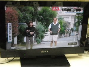 SONY 液晶テレビ KDL-22CX400| ハードオフ西尾店
