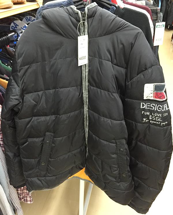 Desigual の 中綿ジャケット  オフハウス三河安城店