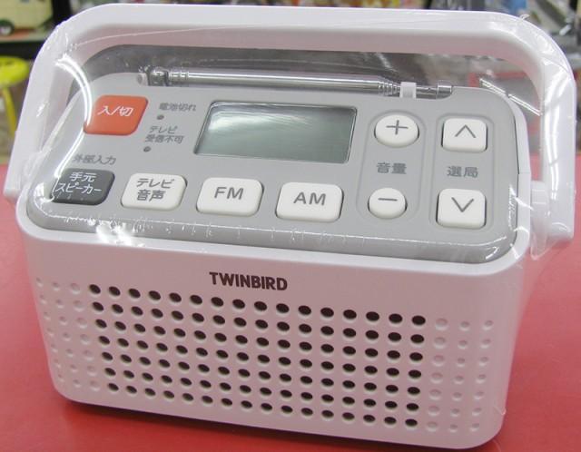TWINBIRD 手元スピーカー付き3バンドラジオ AV-J125| ハードオフ三河安城店