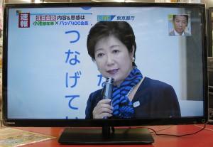 TOSHIBA 液晶テレビ| ハードオフ三河安城店