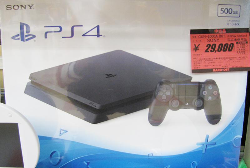 SONY PlayStation4 CUH-2000A B01| ハードオフ三河安城店