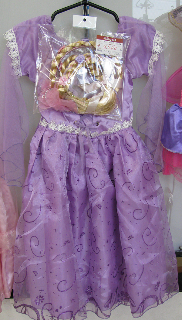 塔の上の ラプンツェル ドレス| ハードオフ三河安城店