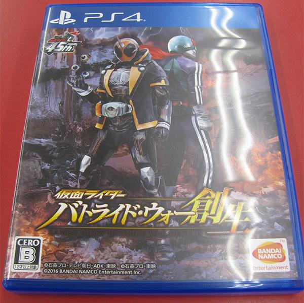 PS4 仮面ライダーバトライド・ウォー創生| ハードオフ三河安城店