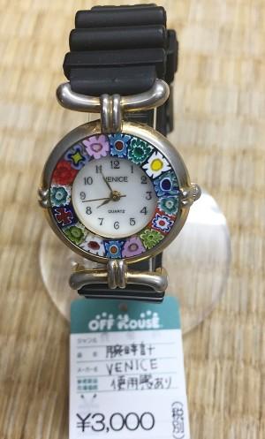 腕時計 VENICE| オフハウス西尾店