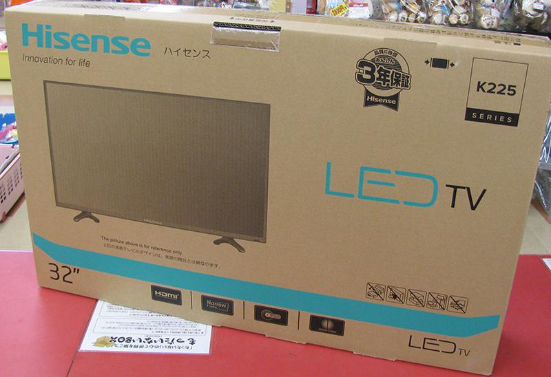 Hisense 液晶テレビ HS32K225| ハードオフ三河安城店