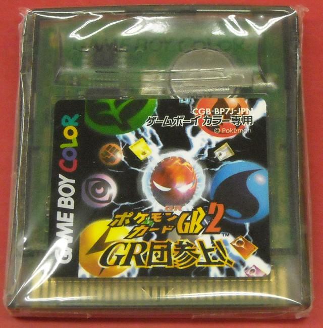 Nintendo ポケモンカードGB2 CGB-BP7J-JPN| ハードオフ西尾店