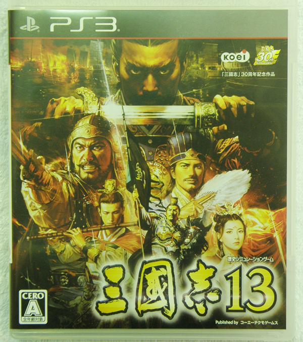 PS3 三國志13| ハードオフ安城店