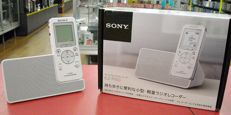 SONY ポータブルラジオレコーダー ICZ-R100| ハードオフ西尾店