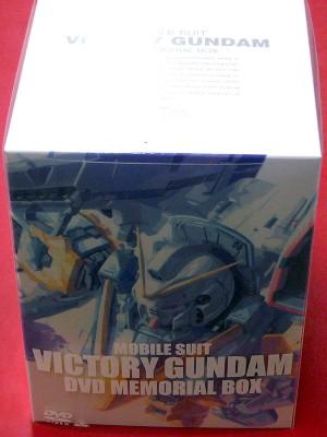 DVD 機動戦士Vガンダム メモリアルBOX| ハードオフ西尾店