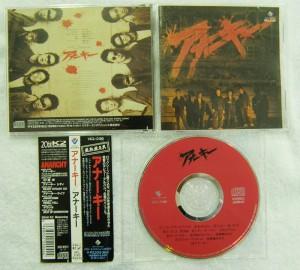 CD アナーキー| ハードオフ安城店