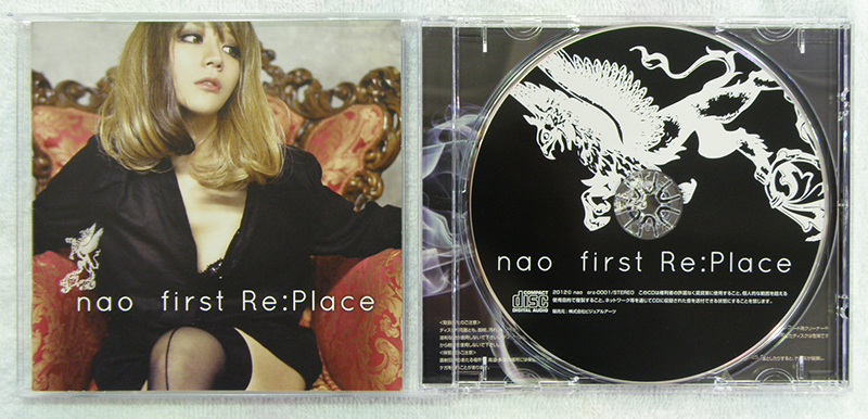 CD 「first Re:Place」nao| ハードオフ安城店