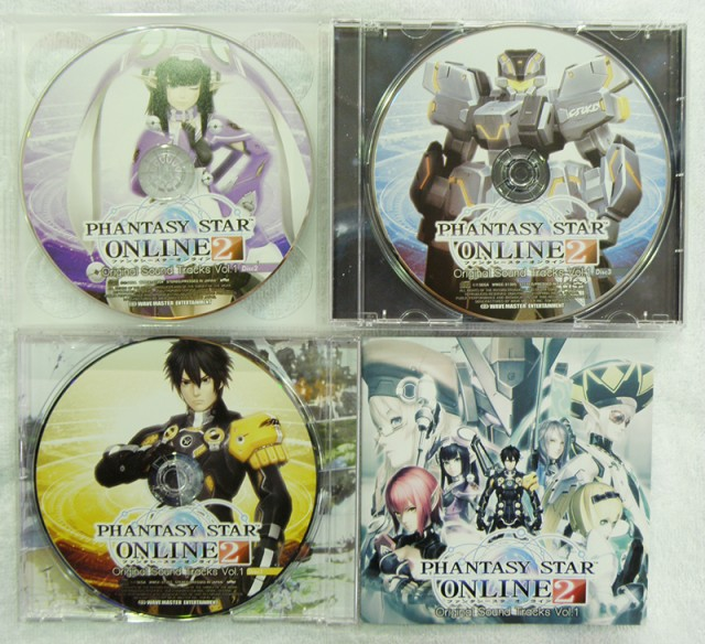 CD ファンタシースターオンライン2  Vol.1  ハードオフ安城店